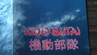 Kido Butai Unboxing