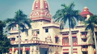 how to crack bhu entrance in 1 month new patron