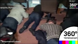 В Мытищинском районе прикрыли нелегальное казино