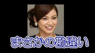 タレントの平愛梨(30歳)が、 9月11日に放送されたバラエティ番組 「ダ...