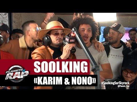 Soolking 'Karim & Nono' #PlanèteRap