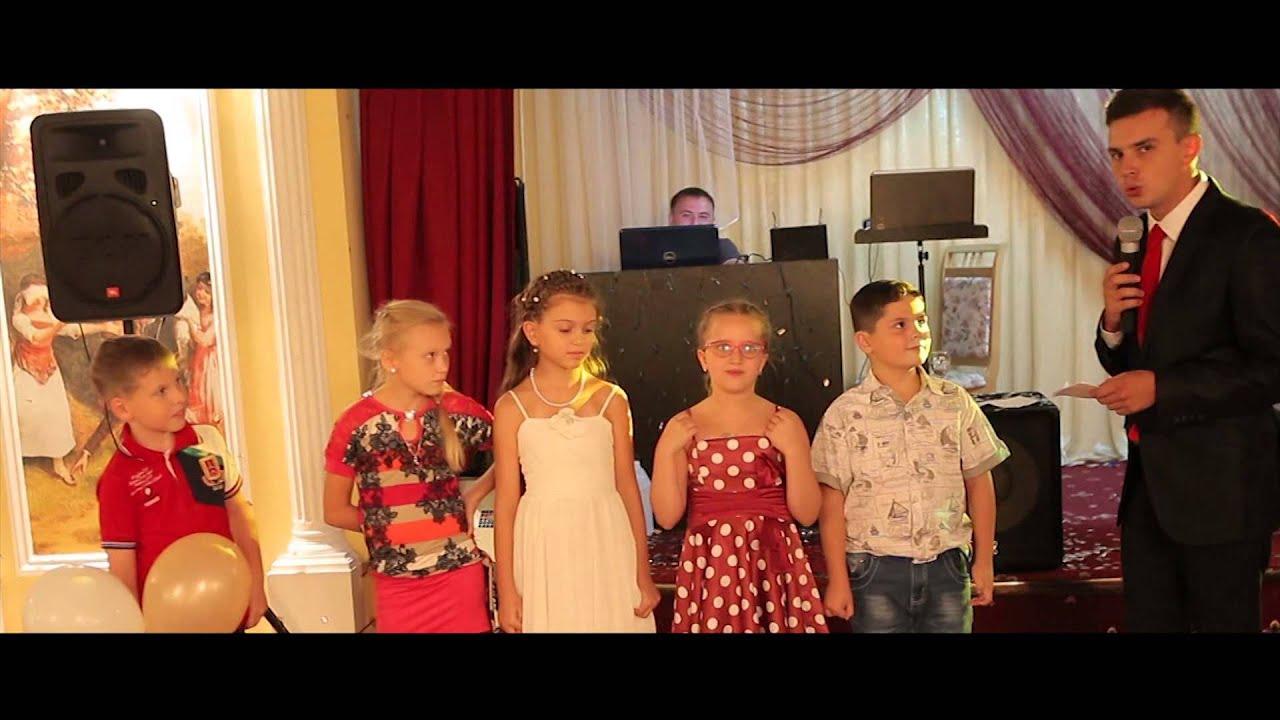 Интерактив с детьми на свадьбе