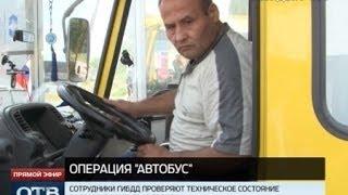 Маршрутки Екатеринбурга снова под прицелом полиции
