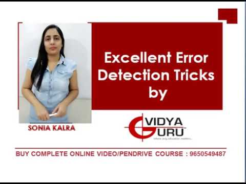 English for SSC CGL Exam Preparation & IBPS PO 2017: Sentence Error Tricks