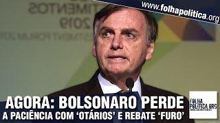 AGORA: Bolsonaro perde a paciência com 'otários', defende combate e retruca jornalistas sobre 'furo'