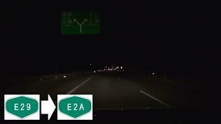170708_佐用JCT[E29鳥取道からE2A中国道吹田JCT方面]夜