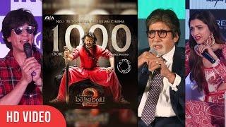 Bollywood Stars Review On Baahubali 2 | Shahrukh Khan, Deepika Padukone, Amitabh Bachcan