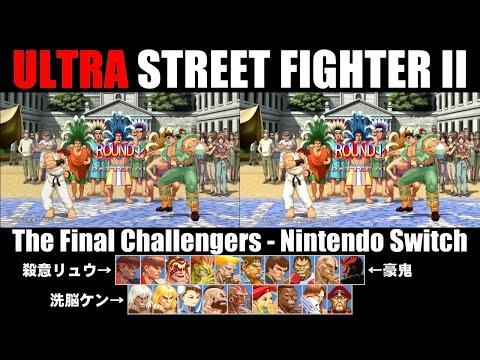 ウルトラストリートファイターII - ULTRA STREET FIGHTER II