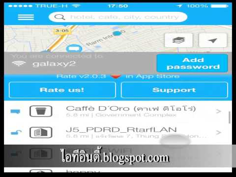 Wifi Map For Pc K Pictures K Pictures Full HQ Wallpaper - Wifi map software