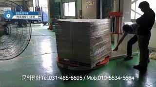 파렛트랩핑기 (일동포장기계)