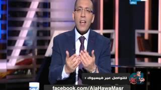 على هوى مصر - أكبر بئر فى العالم لنقل مياه النيل أسفل قناة السويس الجديدة وسيناء