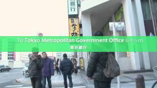 Tokyo Metropolitan Government Office (東京都庁)