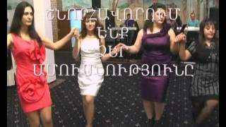 Армянская свадьба. Город Красноярск
