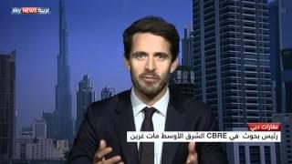 عقارات دبي.. توقعات باستمرار هبوط الإيجارات