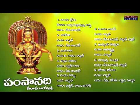 lord-ayyappa---pamba-nadi-teerana-devotional-songs---telugu-music-album