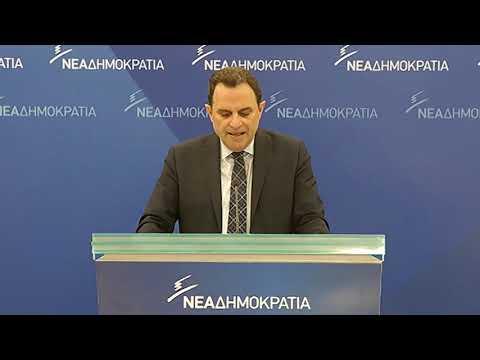 Δήλωση Γιώργου Γεωργαντά για την άλωση της δημόσιας διοίκησης από την Κυβέρνηση