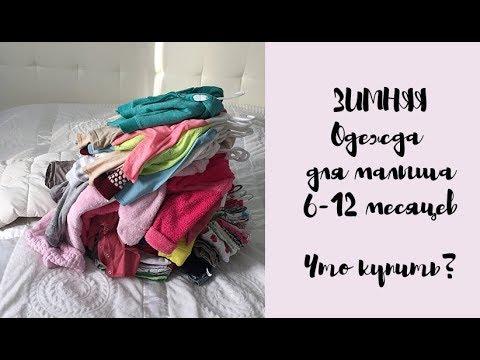 Российский бренд уличной моды. Sowhat?. Это отечественная марка повседневной уличной одежды, отличающаяся от других в первую очередь.