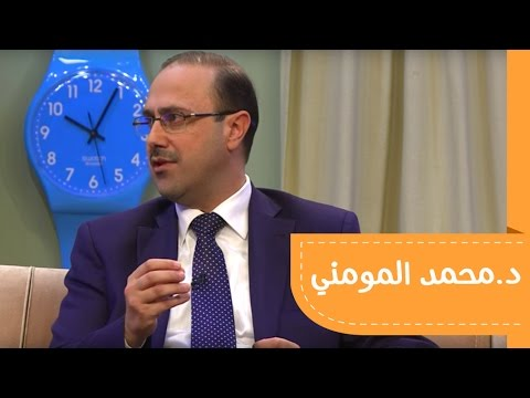 الحلقة الأولى: معالي وزير الإعلام الدكتور محمد المومني #ليلة_خميس ٣