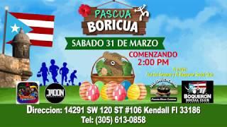 Pascua Boricua en el Boqueron Social Club