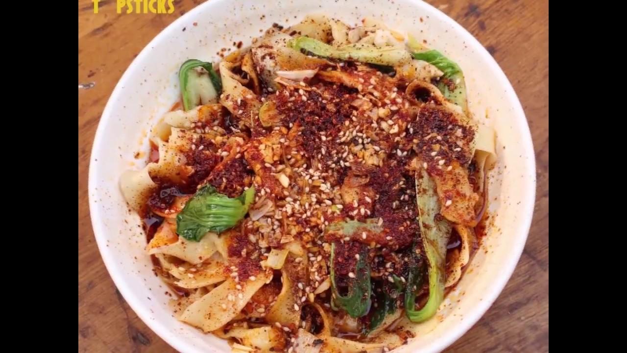 Youpo Mian Hot Oil Noodles