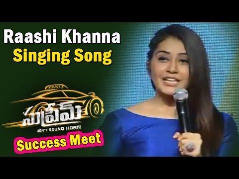 Raashi Khanna Sings Andam Hindolam Song @ Supreme Movie Success Meet    NTV