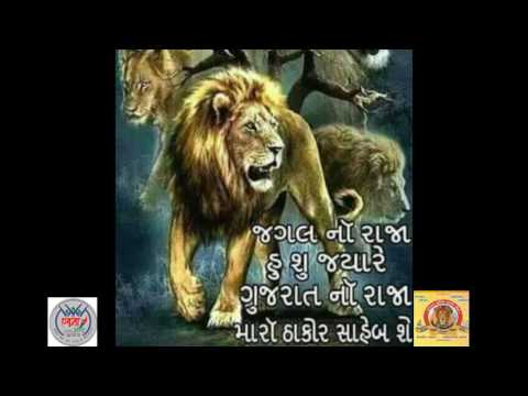 GKTS Best Song Alpesh Thakor