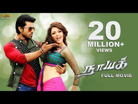 Naayak (நாயக் ) 2013 Tamil Full Movie - Ram Charan, Kajal Aggarwal, Amala Paul