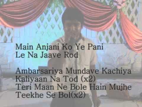 Ambarsariya  karaoke with lyrics by Nitesh