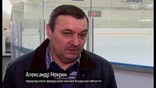 видео Зимние виды спорта круглый год