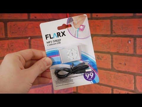 Что может Mp3 плеер за 99руб из FixPrice