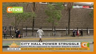 City Hall  power struggle