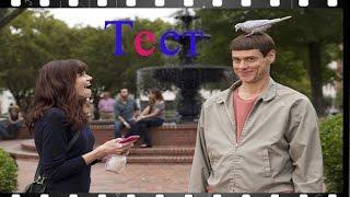 #Тест!!! СМОЖЕТЕ ли определить фильм по обрезанному кадру???