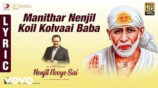 Nenjil Neeye Sai - Manithar Nenjil Koil Kolvaai Baba Lyric | S.P. Balasubrahmanyam