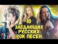 100 лучших рок композиций