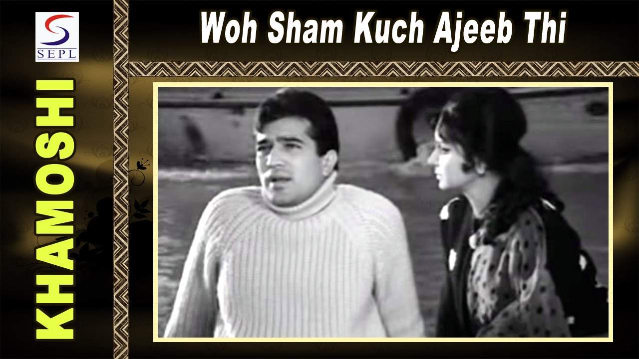 Download Woh Sham Kuch Ajeeb Thi   Kishore Kumar @ Rajesh Khanna, Waheeda