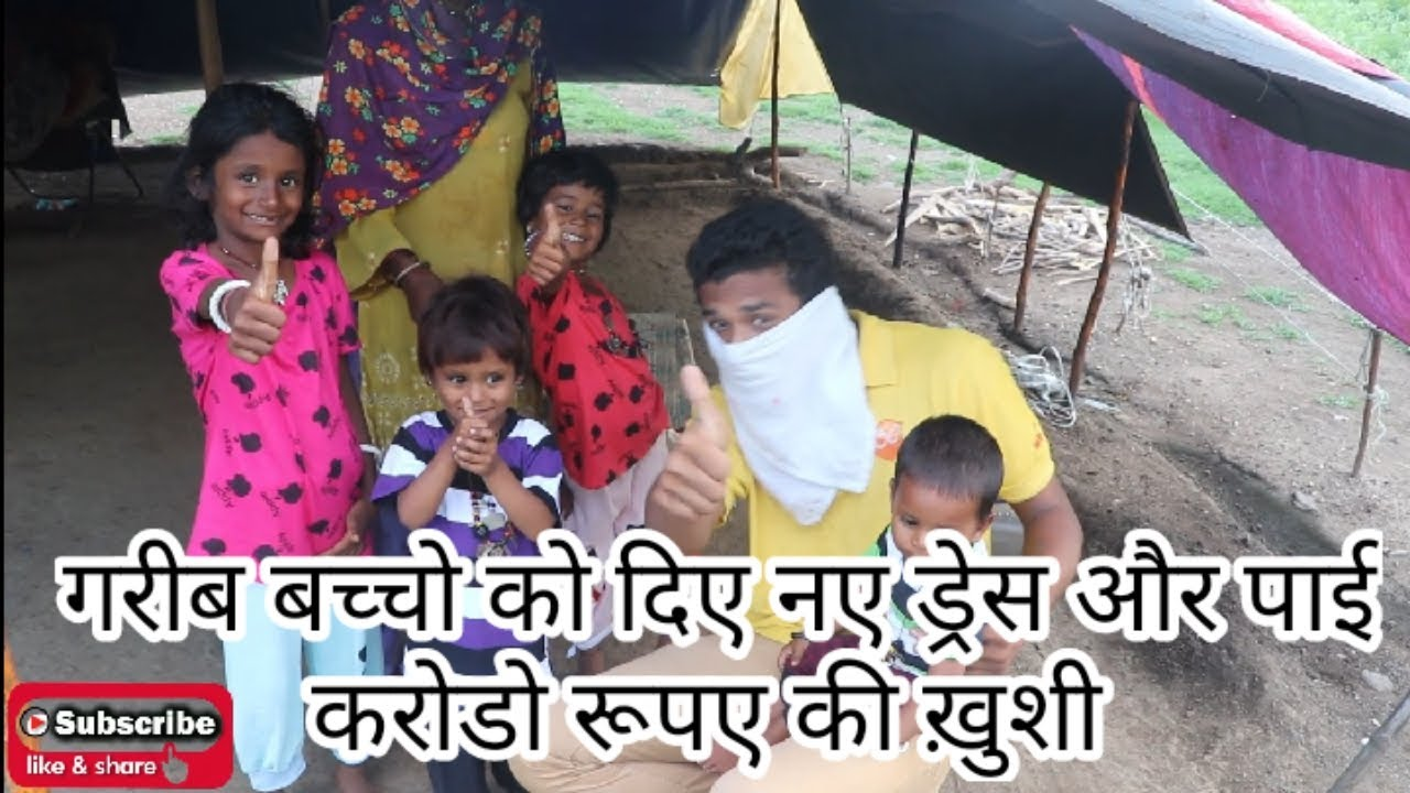 distribute new clothes to poor people | real happiness |Akshay wankhade |Ashirwad Gajale