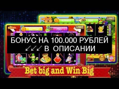 Игровые автоматы казино корона онлайн