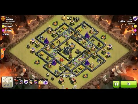 Clash of Clans TH9 vs TH9 Dragon & Balloon (Dragloon) Clan War 3 Star Attack