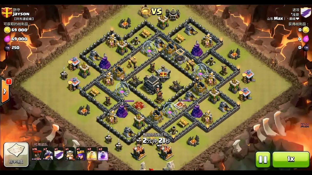 Vs th9 dragon amp balloon dragloon clan war 3 star attack youtube