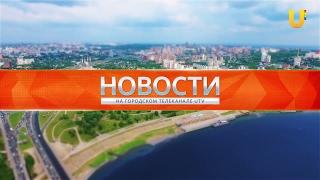 UTV. Новости Уфы 31.01.2017