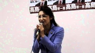 福岡市長候補・高島宗一郎氏の応援演説会(11/10・福岡市南区曰佐)
