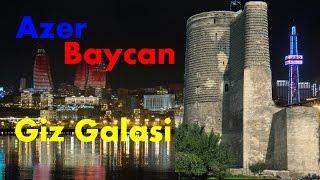 Баку Baki Qiz Qalasi