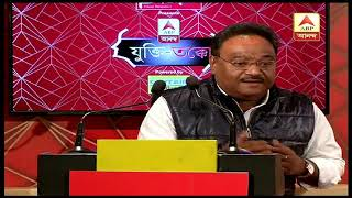 "Shri Samik Bhattacharya Speaking at ""JUKTI TOKKO"" ABP Ananda"