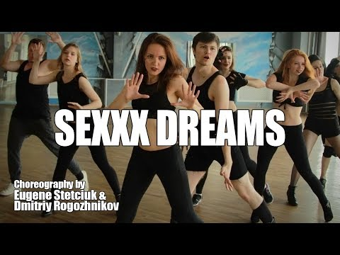 Lady Gaga / Sexxx Dreams / Original Choreography