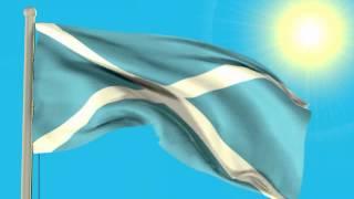 Himno y Bandera del Departamento de San Andrés, Providencia y Santa Catalina
