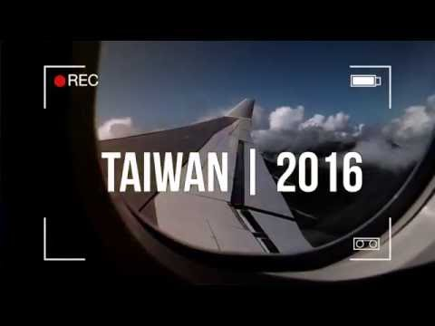 TAIWAN TRAVEL VIDEO-  Grad Trip '16