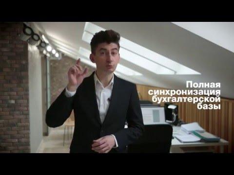 Налоговая инспекция № 33 по городу Москве.