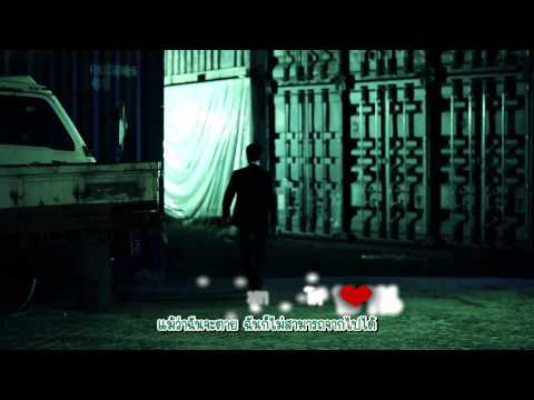 (Karaoke&Thai sub)[HD] Huh Gak -I Told You I Wanna Die