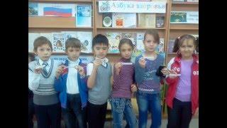Представление библиотеки МБОУ СОШ №3 с.Александров Гай