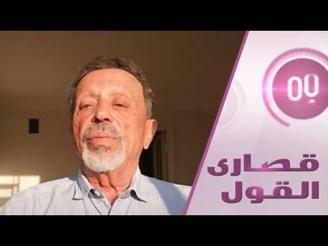 إسرائيل شامير: الأقصى لن يحترق! موتوا بغيظكم!  - نشر قبل 8 ساعة